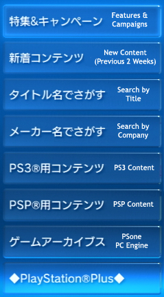creating a japanese psn account