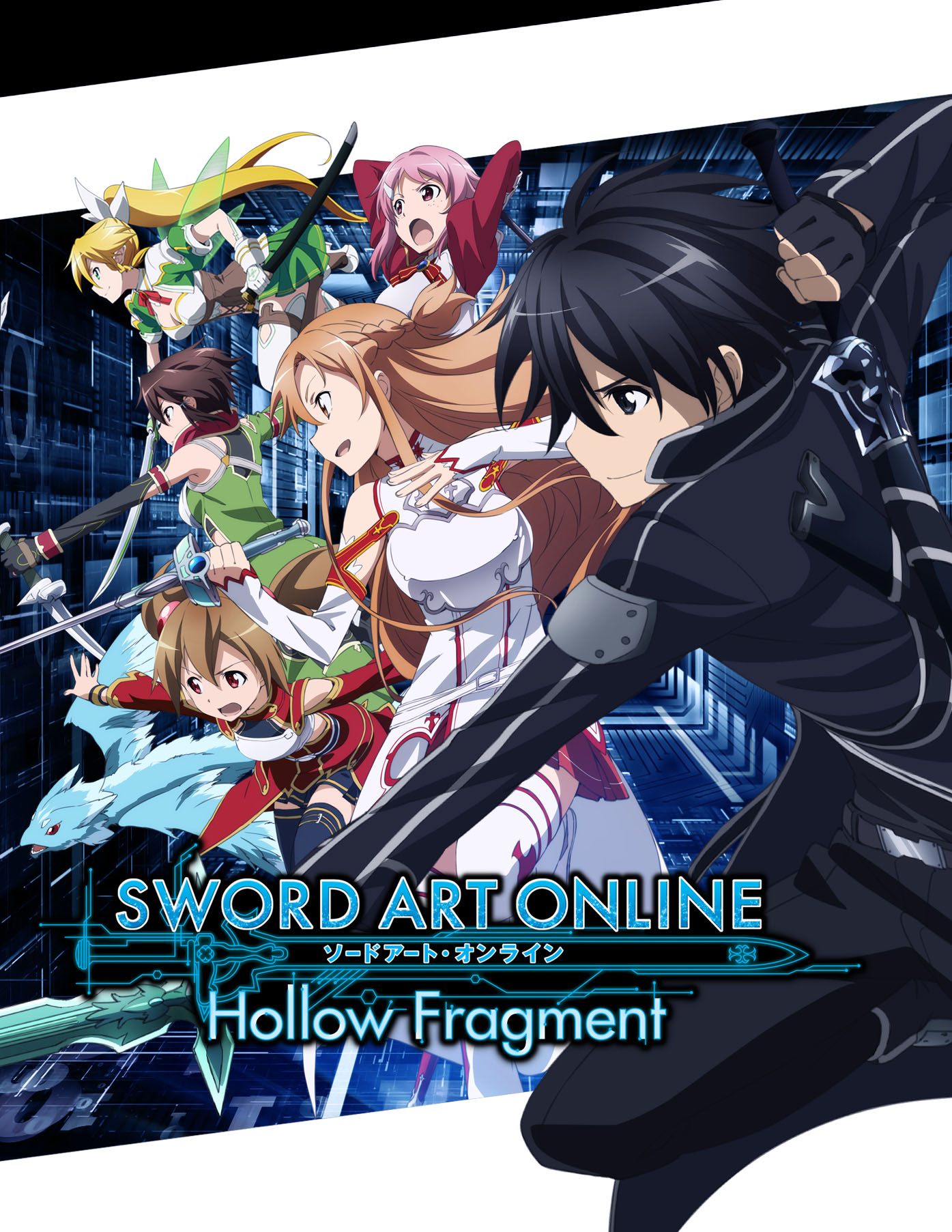 ... Sword Art Online: Infinity Moment [First Release Limited Production
